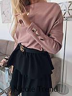 Женская кофта свободного ровного силуэта, имеет длинные рукава
