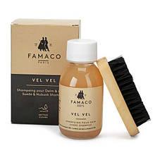 Шампунь для замши и нубука Famaco Vel Vel
