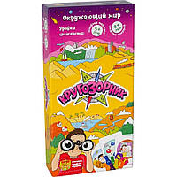 Настольная игра Банда Умников Кругозорик (УКР030)