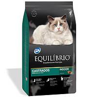 Equilibrio Cat ДЛЯ СТЕРИЛИЗОВАННЫХ ПОЖИЛЫХ кошек и кастрированных котов старше 7-ми лет 0,5 кг