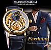 Механические часы с автоподзаводом Forsining Legend (black-gold), фото 2