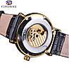 Механические часы с автоподзаводом Forsining Legend (black-gold), фото 5
