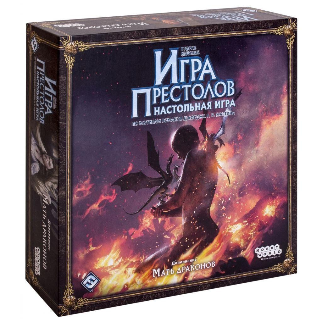 Настольная игра Hobby World Игра Престолов: Мать драконов (2 изд.) (915049)