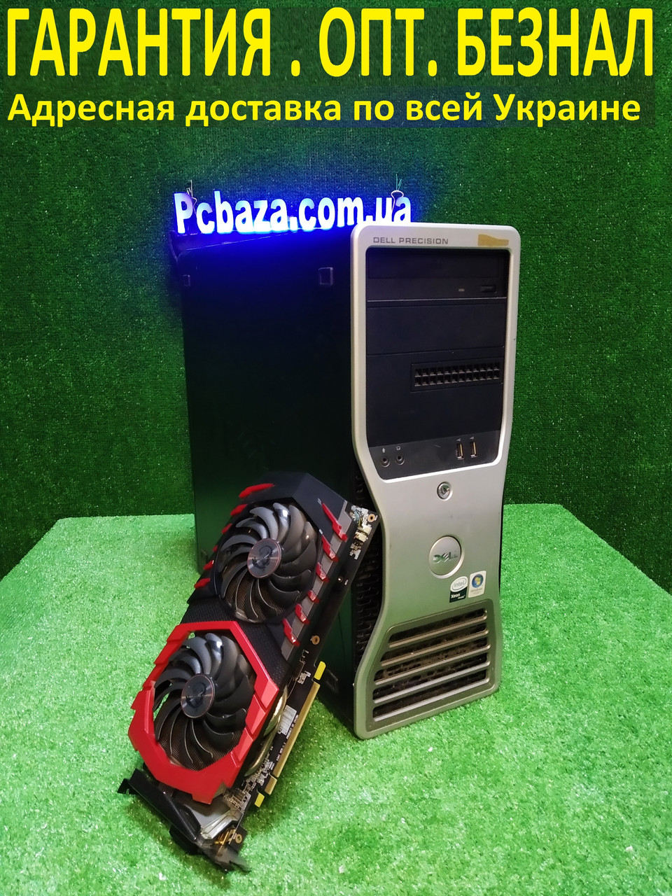 Игровой Настроенный Dell Precision t3500, 6(12) ядер, Core i7 (Xeon) 12gb ОЗУ, 128SSD+500GB HDD, RX 470 4GB