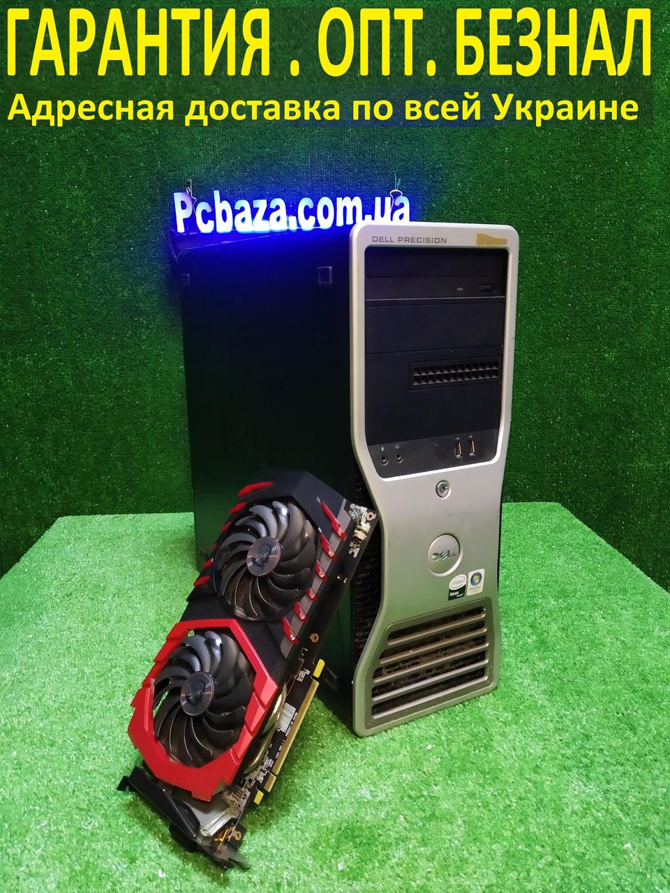 Игровой Настроенный Dell Precision t3500, 6(12) ядер, Core i7 (Xeon) 24gb ОЗУ, 250SSD, RX 470 4GB