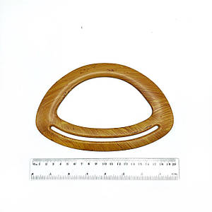 Ручки сумочные полукруглые с прорезью светло-коричневые из пластика