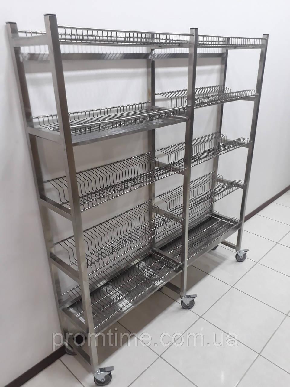 Стеллаж для сушки посуды на колесах 1600х320х1800