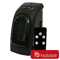 Обогреватель с пультом управления Handy Heater 400 Watts