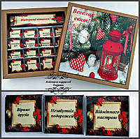 """Шоколаднй набір """"Веселих свят"""". Подарунок на Миколая, Новий рік, Різдво. Корпоративні подарунки."""