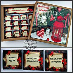 Шоколаднй подарунковий набір Веселих свят. Подарунок на Миколая, Новий рік, Різдво. Корпоративні подарунки.