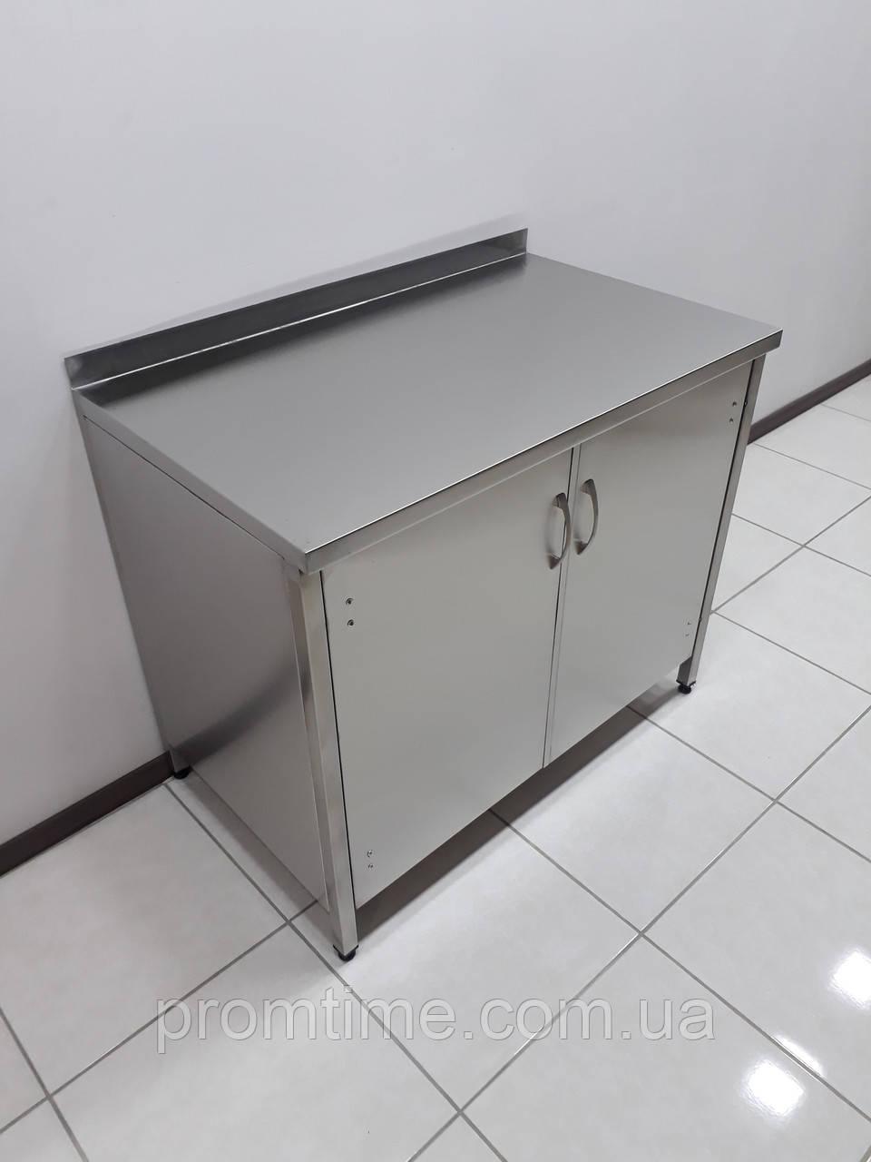 Стол тумба с распашными дверьми 1000х600х850