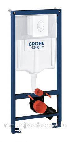Комплект 3-в-1 для унитаза (кнопка Skate Air) + 37131000 Rapid SL Grohe