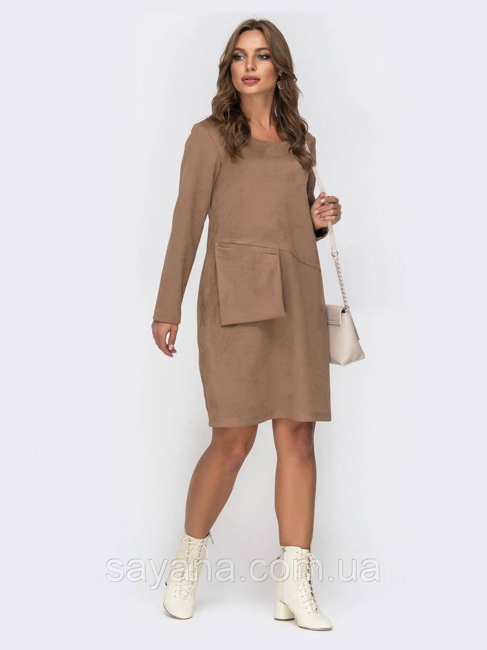 Женское платье из замши, 2 цвета с 44 по 54 р-р. ЛП-1-1019(749)