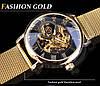 Механические часы Forsining Rich (gold), фото 9