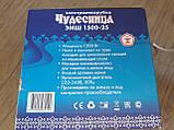Электромясорубка  ЧУДЕСНИЦА-1500/25, фото 6