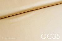 Ткань сатин однотонный охра