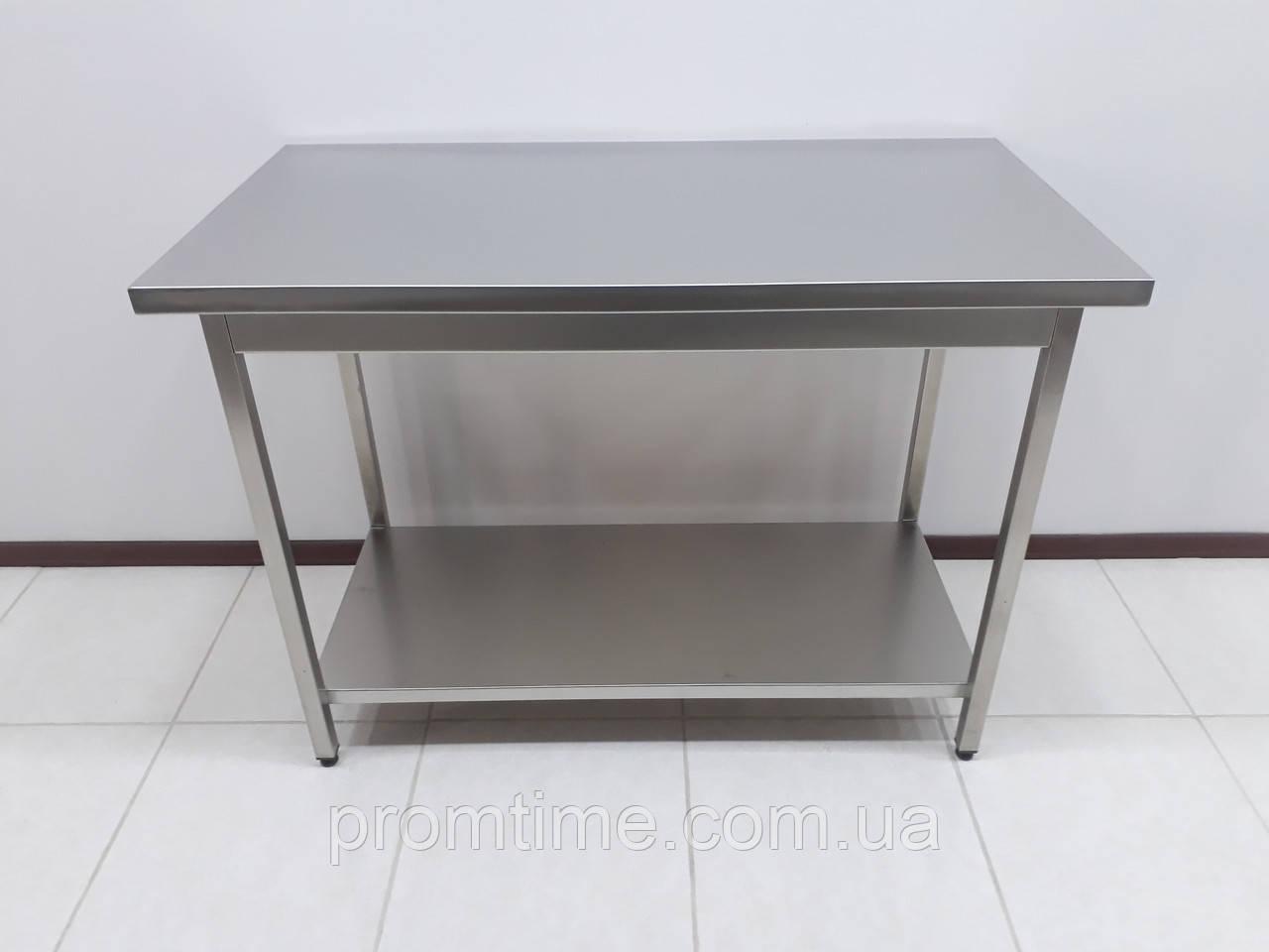 Стол производственный из нержавеющей стали 1200х600х850