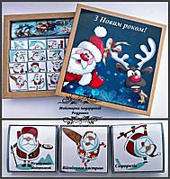 """Шоколадний набір """"З Новим роком"""" . Подарунки під ялинку від Діда Мороза. Подарунок на Новий рік"""
