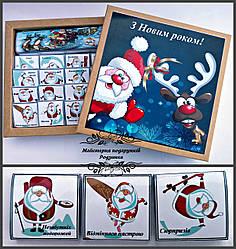 Шоколадний подарунковий набір З Новим роком . Подарунки під ялинку від Діда Мороза. Подарунок на Новий рік