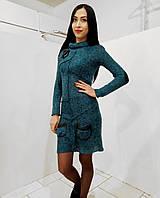 Женское вязаное платье изумрудного цвета