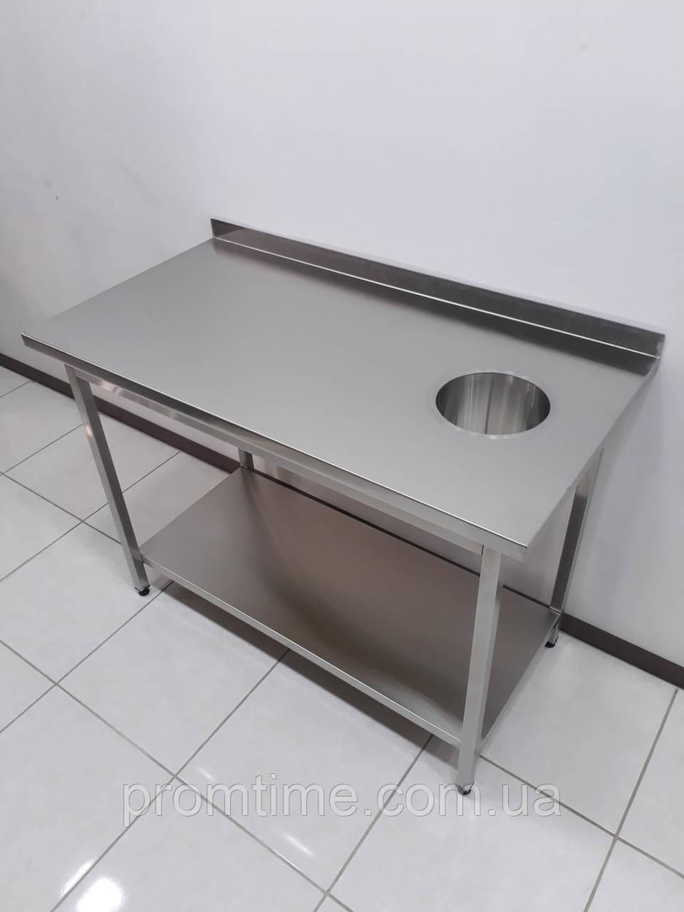 Стол для сбора отходов из нержавеющей стали 1160х600х850