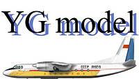 YG-model (Avia)