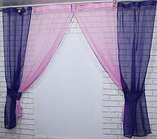 Комплект кухонные шторки с подвязками №17 Цвет фиолетовый с розовым(склад)