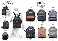 """Рюкзак подростковый молодежный размер (25*37*15 см) (7 цв) """"DOVILI"""" купить недорого от прямого поставщика"""