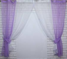 Комплект кухонные шторки с подвязками №17 Цвет сиреневый с белым 50-017