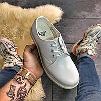 Кожаные туфли, демисезонные Dr Martens 1461 Triple White. Топ продаж.
