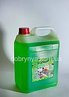 Засіб для миття посуду з гліцерином, 5 л