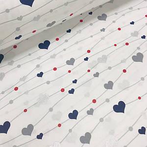 Хлопковая ткань (ТУРЦИЯ шир. 2,4 м) сердца синие и серые с серебряным глиттером