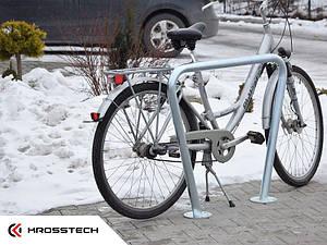 Велосипедная стойка Трапецевидная Krosstech