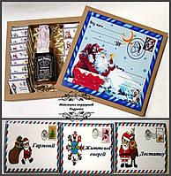 """Шоколаднй набір """"Новорічний лист з віскі Jack Daniel's"""" Корпоративні подарунки на Новий рік,Миколая, Різдво."""
