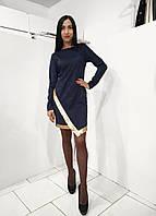 Синие женское платье асимметричного кроя