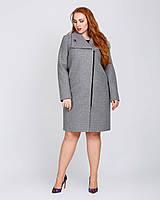 Женское пальто деми на молнии 50- 62 р серая полынь
