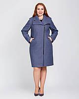 Женское пальто деми на молнии 50- 62 р синий меланж