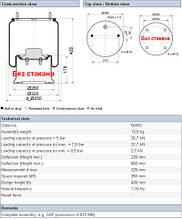 Пневморессора SAF 4023NP06