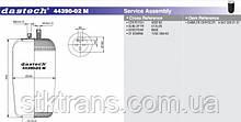 Пневморессора CONTI 4390N2 MB ACTROS без стакана
