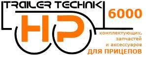 """ТОВ """"ХП Трейлер Техник"""""""