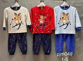 Детские пижамы для мальчика Новогодняя. Венгрия. 1-4 лет.