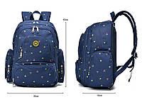 Фирменный синий рюкзак для мамы. Бесплатная доставка по Украине!