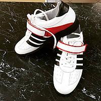 Штангетки Белые с красным (для спортзала) Кожа (гарантия 6 месяцев)