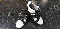 Штангетки белые с черным (для спортзала) кожа