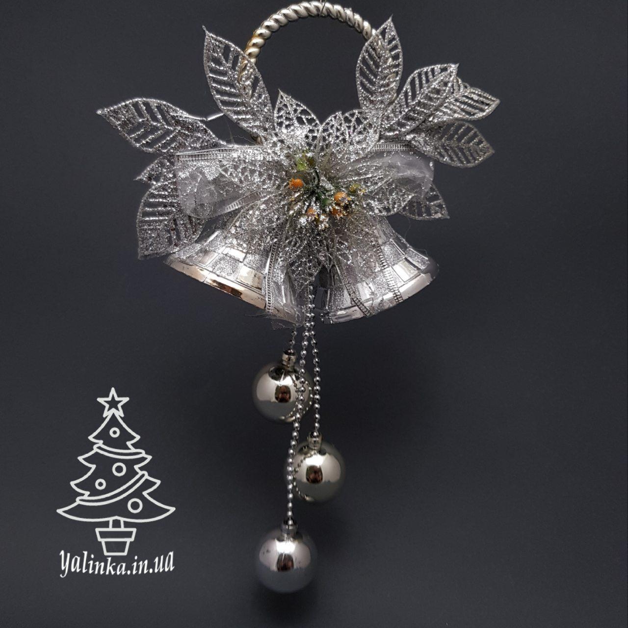 Колокол новогодний средний серебро 0280