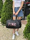 Сумка для путешествий или занятий спортом Pink, фото 3