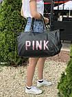 Сумка для путешествий или занятий спортом Pink, фото 2