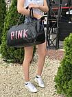 Сумка для путешествий или занятий спортом Pink, фото 4