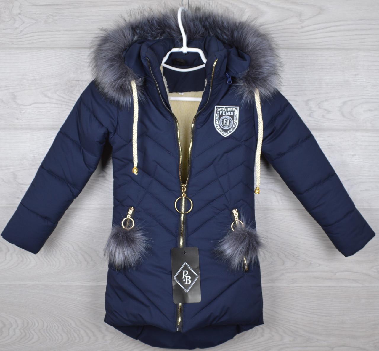 """Куртка зимняя """"Fendi реплика"""" для девочек. 5-6-7-8-9 лет (110-134 см). Темно-синяя. Оптом."""