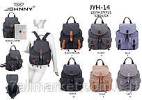 """Рюкзак молодежный текстильный размер (25*37*15 см) (7 цв) """"DOVILI"""" купить недорого от прямого поставщика"""